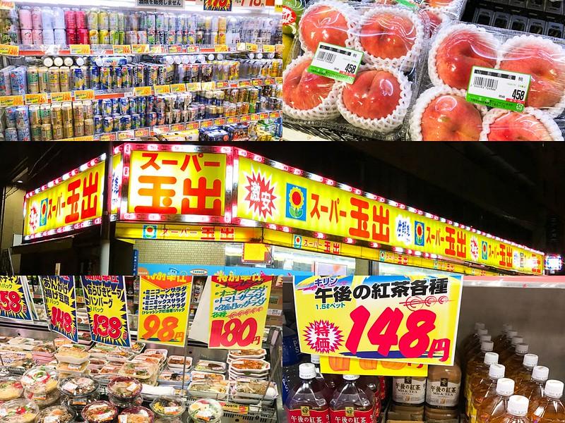 【大阪遊記】玉出超市 日本橋店 激安~ 超便宜!超好買的超市!自由行旅人最愛!
