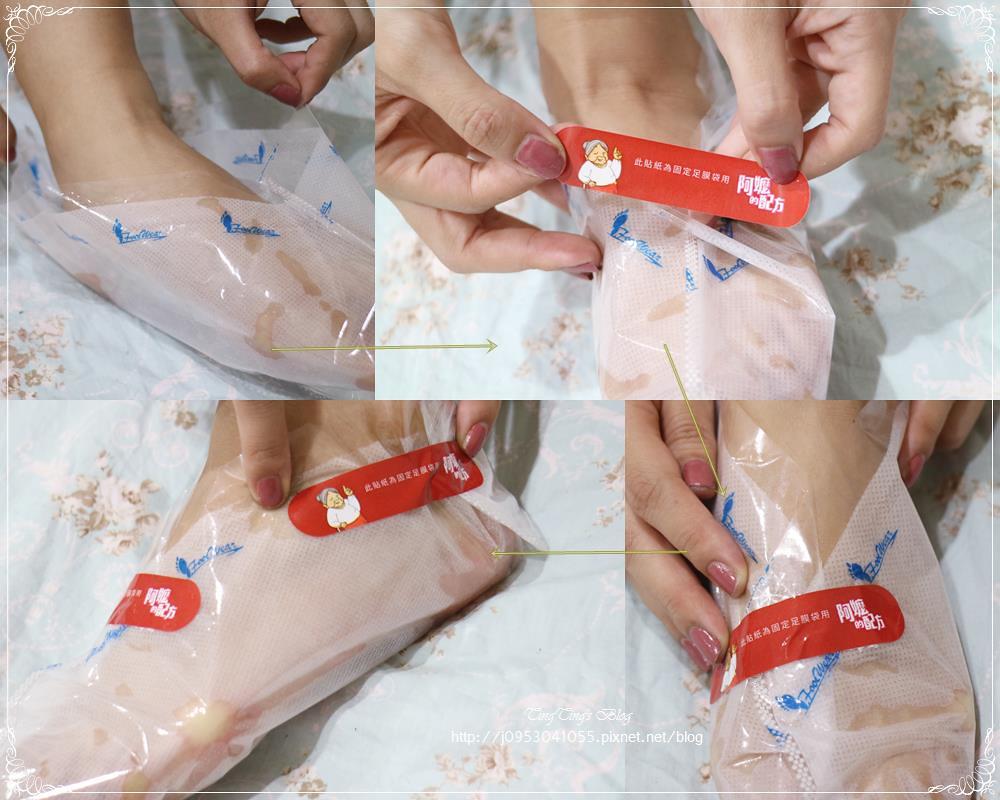 阿嬤的配方-嬰兒肌 極嫩水感 美足膜 (3)