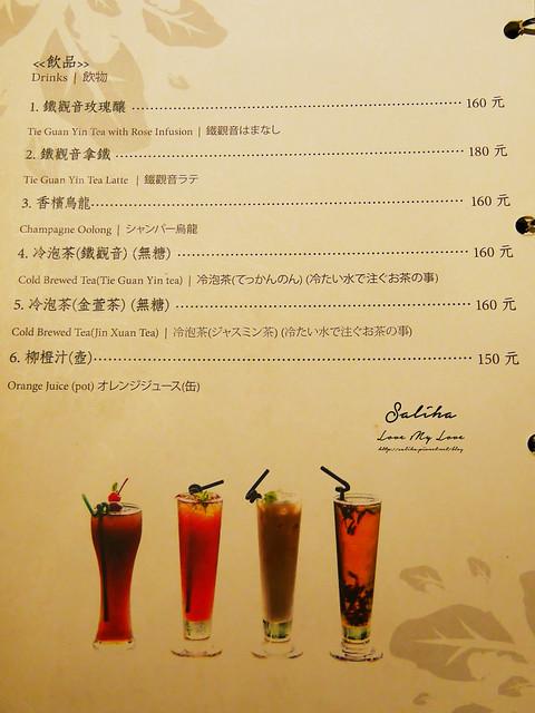 台北文山區貓空景觀夜景餐廳美食泡茶推薦光羽塩 lytea (43)