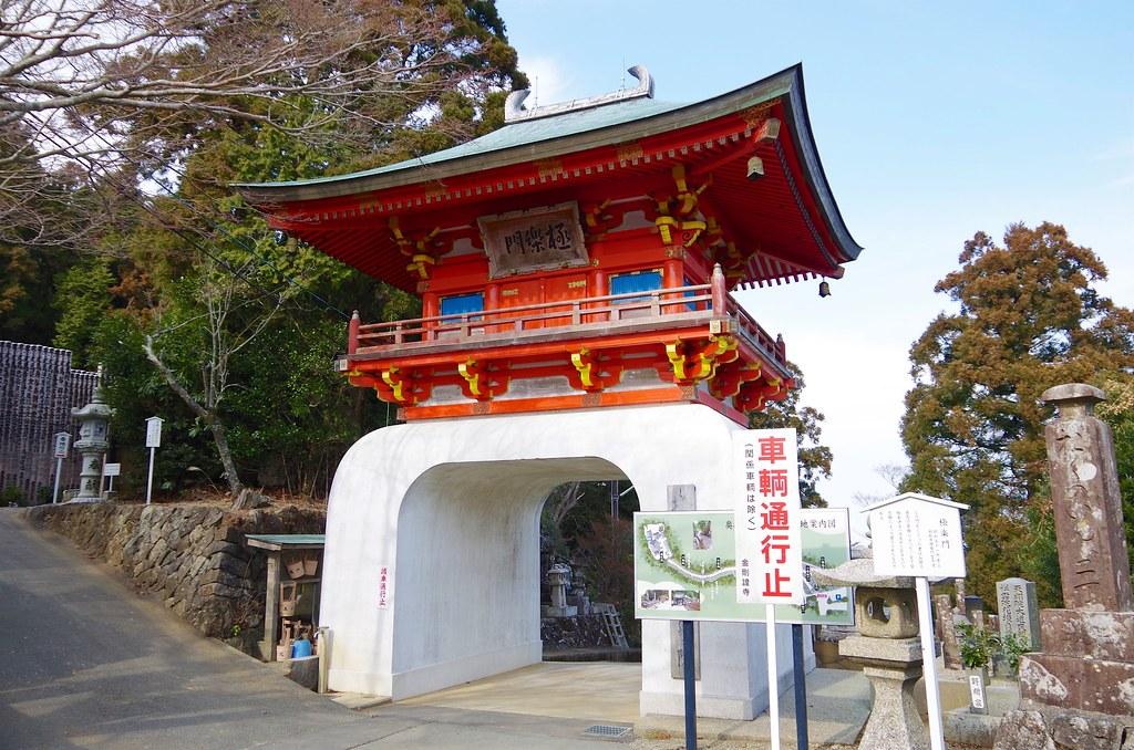20140102~05_road trip 033
