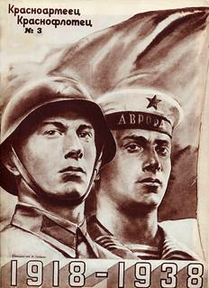 1938-03_02