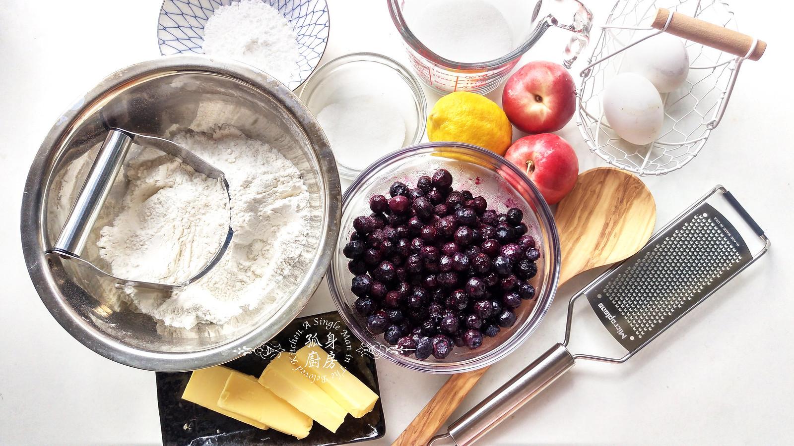 孤身廚房-藍莓甜桃法式烘餅Blueberry-Nectarin Galette3