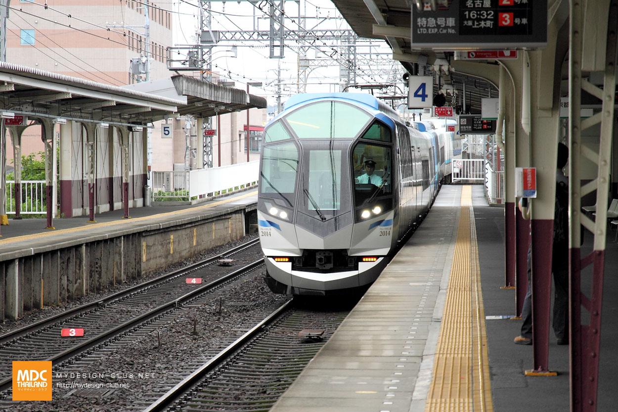 MDC-Japan2015-992