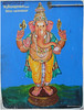 Ganesha wall painting inside the Natarajar Temple