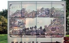 Beijing, YuanMingYuan Park
