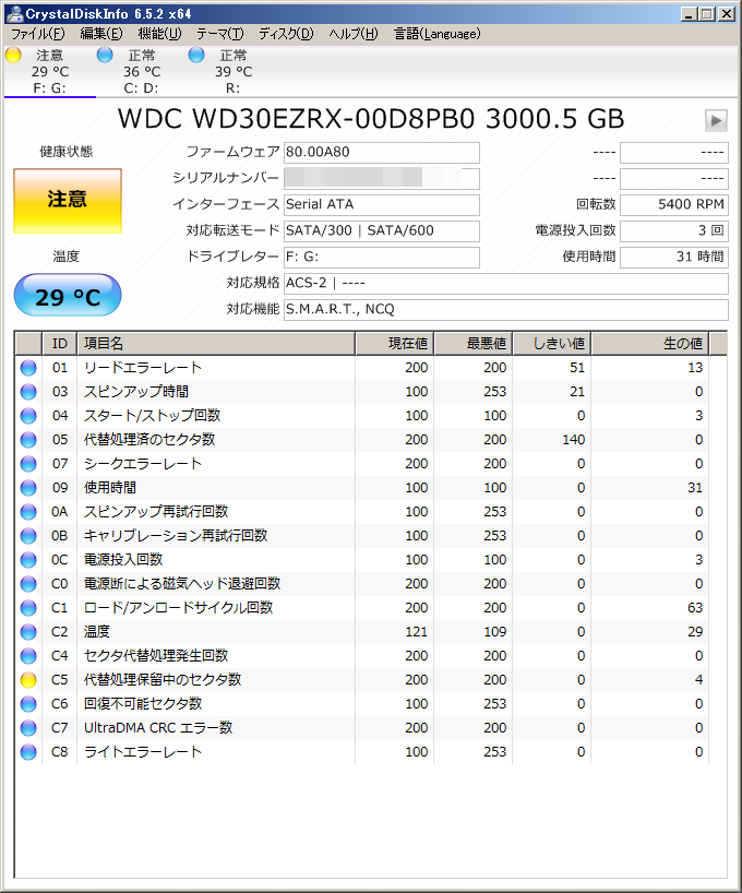 20150920_wd30ezrx_failure