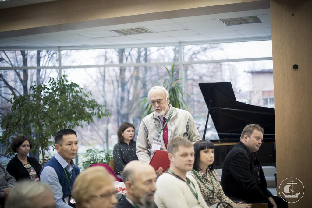 """19 ноябрь 2015, Конференция """"Здоровье - основа человеческого потенциала"""" / 19 November 2015, Conference """"Health is the basis of human potential"""""""