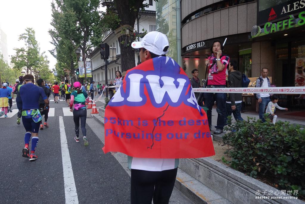 拼圖-大阪馬拉松-台灣跑者-2