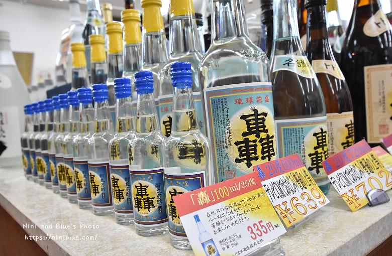 沖繩景點Helios 海利歐斯酒造11