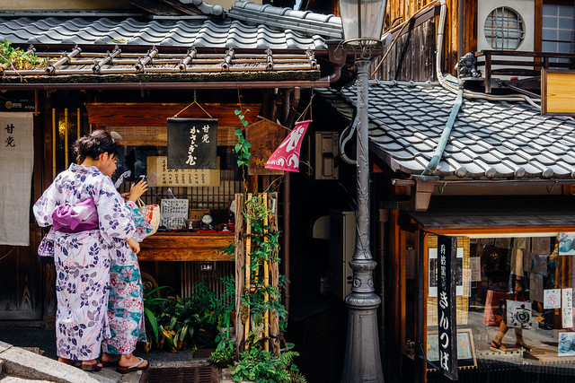 Kyoto_252