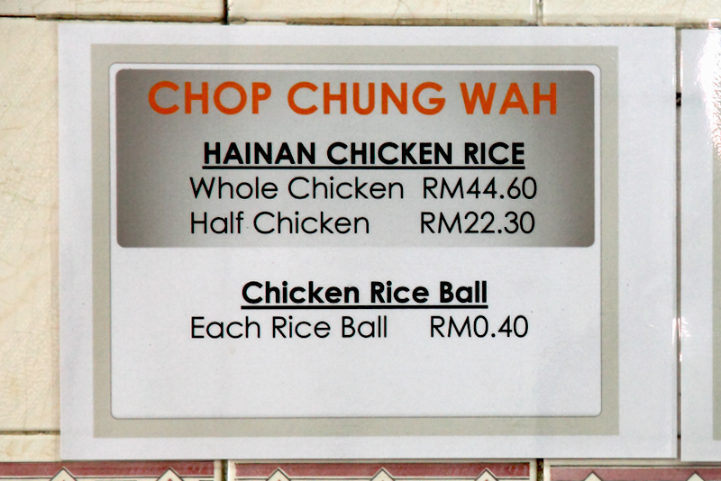 Chicken-Rice-Price