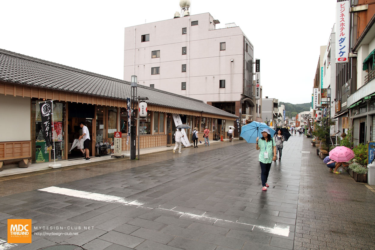 MDC-Japan2015-985