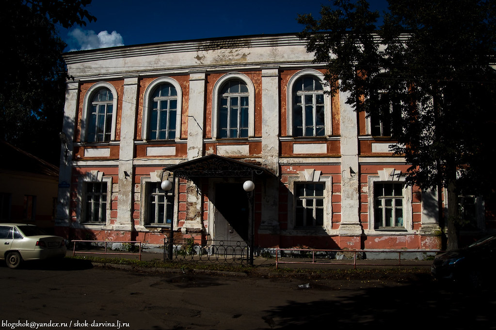 Rybinsk-74