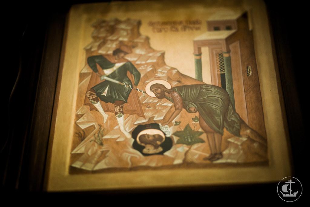 10 сентября 2015, Всенощное накануне дня памяти Усекновения главы Иоанна Предтечи / 10 September 2015, Vigil on the eve of the Beheading of John the Baptist