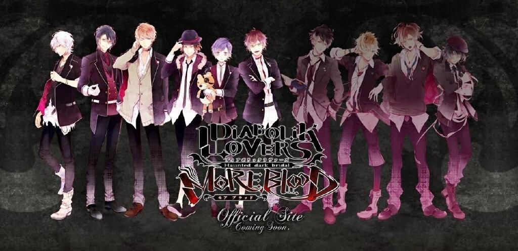 Diabolik Lovers SS2