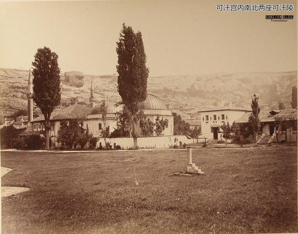 十九世纪巴赫奇萨赖10