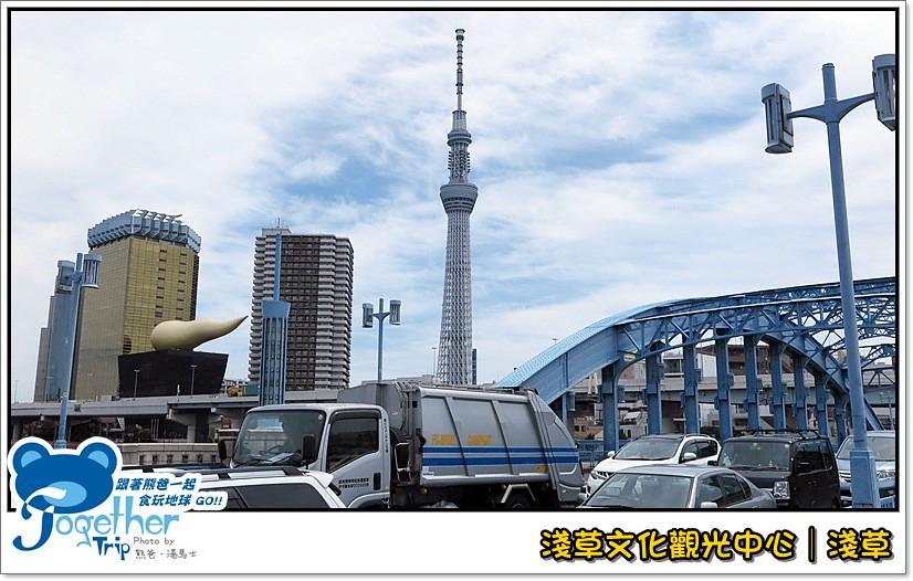 淺草文化觀光中心/淺草