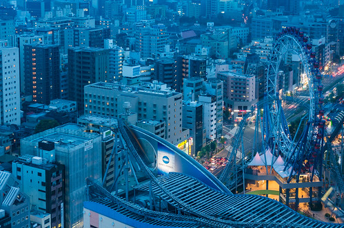 Taking Tokyo Dome City district