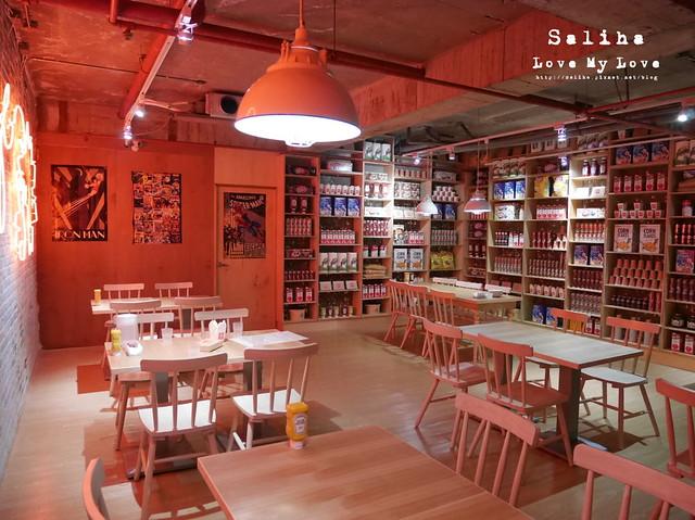 台北東區美式餐廳推薦yumyumdeli (1)