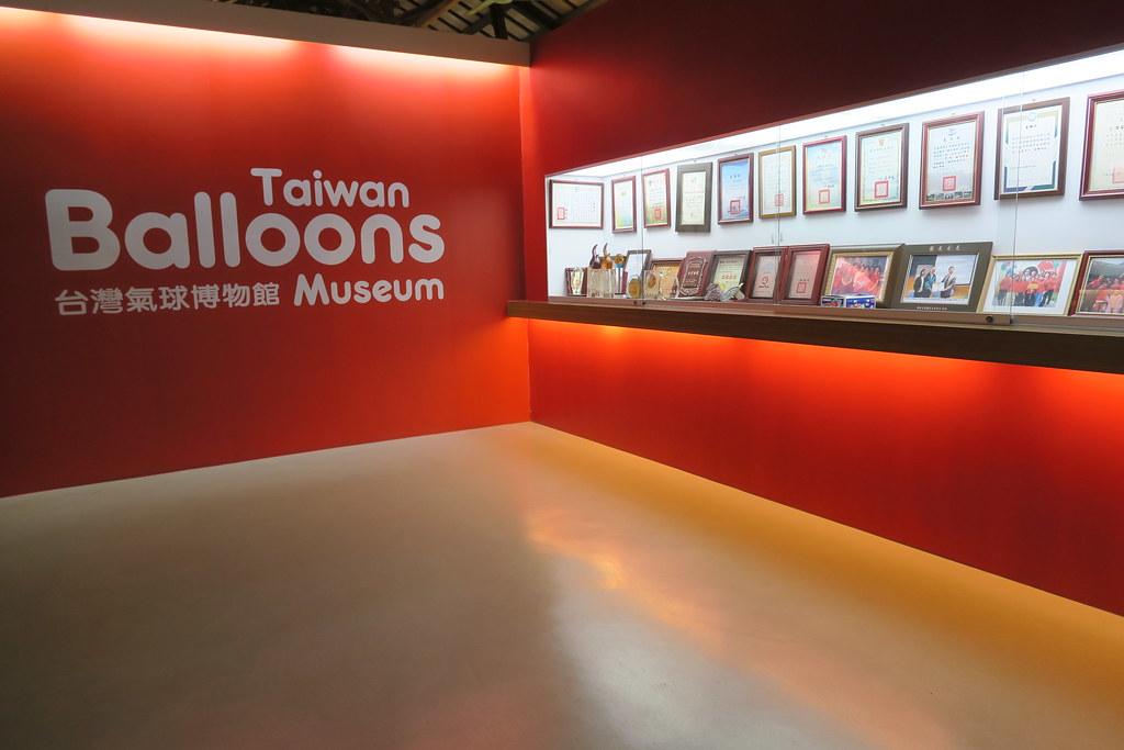 台中市神岡區氣球博物館 (51)