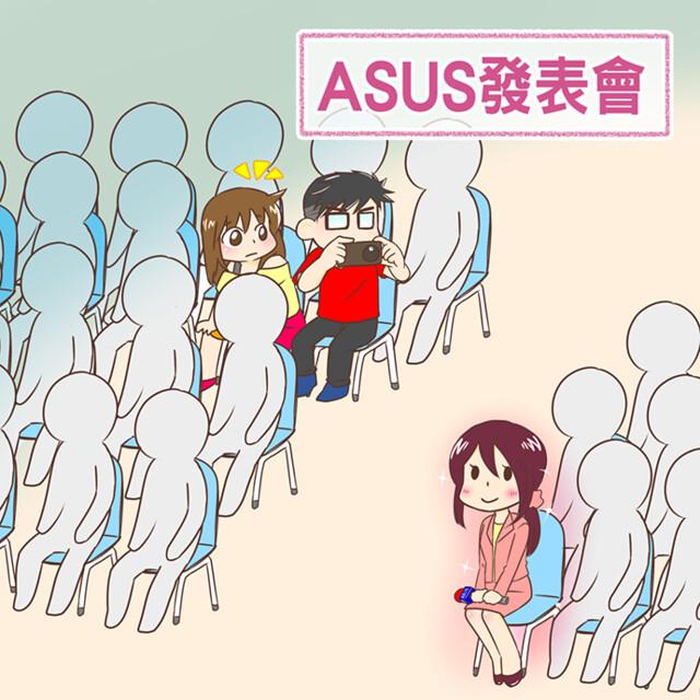 ASUS-01