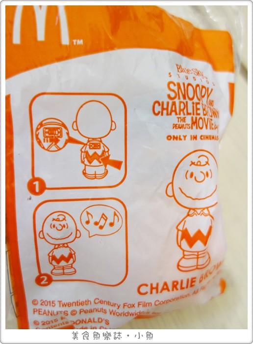 【活動】麥當勞快樂兒童餐/史努比玩具系列/有聲查理布朗&旋轉史努比 @魚樂分享誌