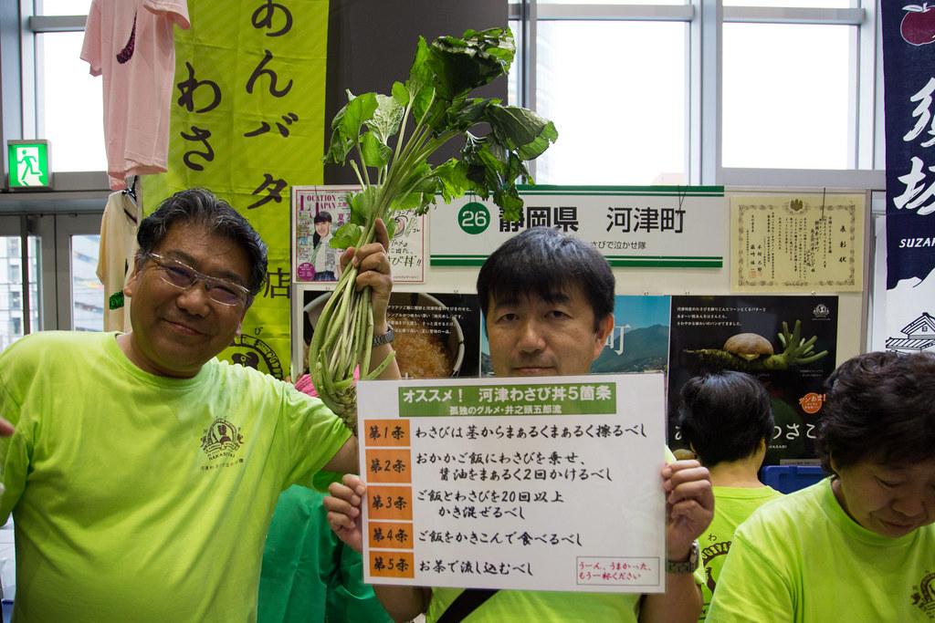 河津町 全国ふるさと甲子園2016