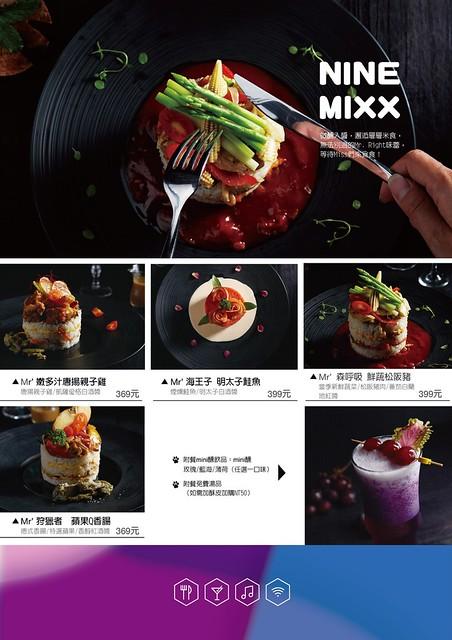 久嗨微醺壹號店menu_3882