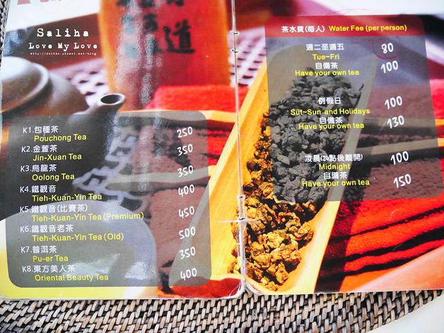 貓空一日遊喝茶餐廳推薦貓空小木屋茶館菜單menu (4)