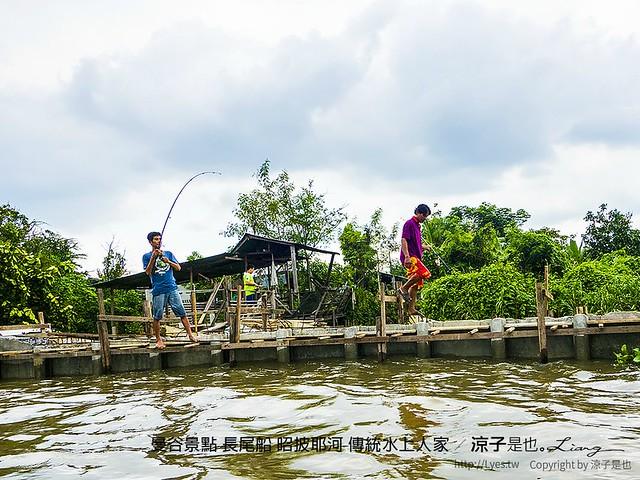 曼谷景點 長尾船 昭披耶河 傳統水上人家 5