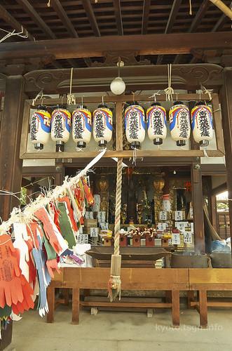 【写真】2014 行事 : 六地蔵巡り/2020-01-20/IMGP6896