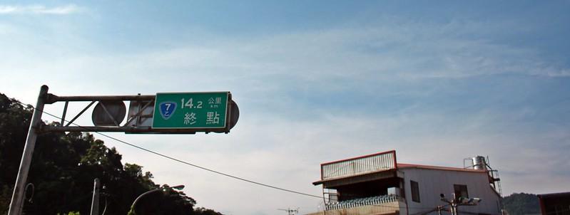 2015-環島沙發旅行-前往司馬克斯羅馬公路118線-17度C  (19)