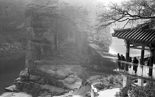 The Rock of Goseokjeong Park, Korea