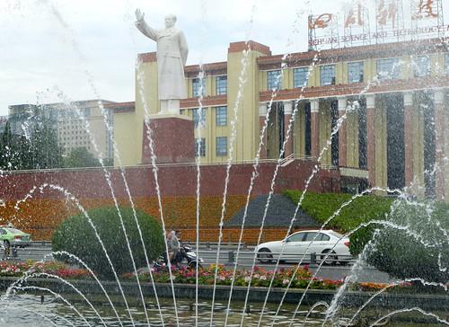 CH-Chengdu-Place Tianfu (5)