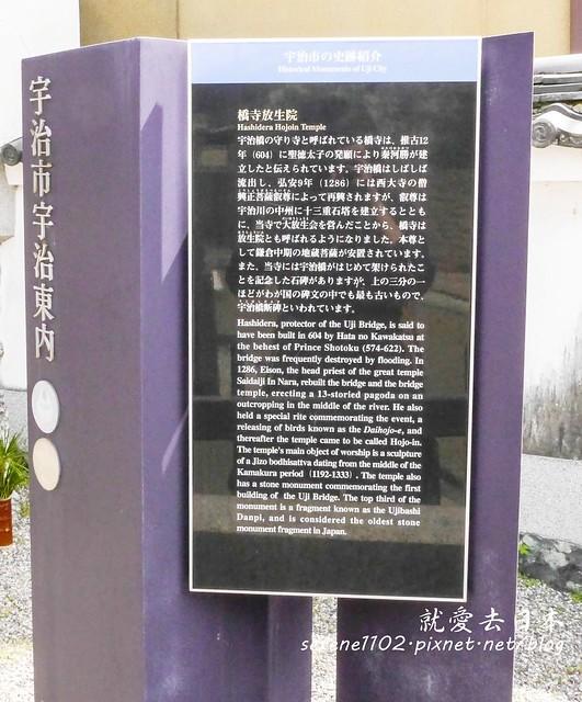 0403D9宇治、清水寺-1160906