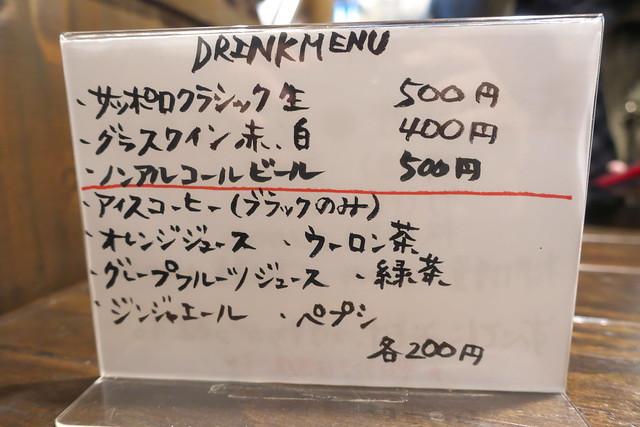 帯広豚丼 ポルコ_03
