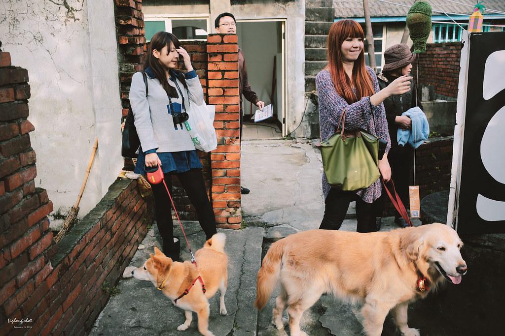 小狗的眷村巡禮(馬祖新村)
