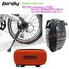 300-023 Birdy2014-New Classic Birdy圓管Shimano Acera 8速 (髮絲拋光銀色)(限定版)