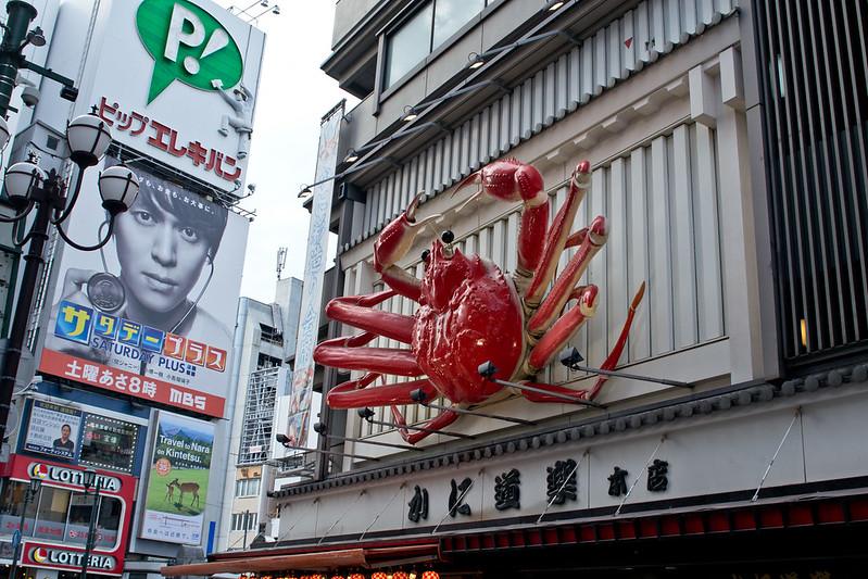 A wander down Dotonburi, Osaka | packmeto.com
