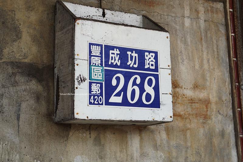 DSC04196