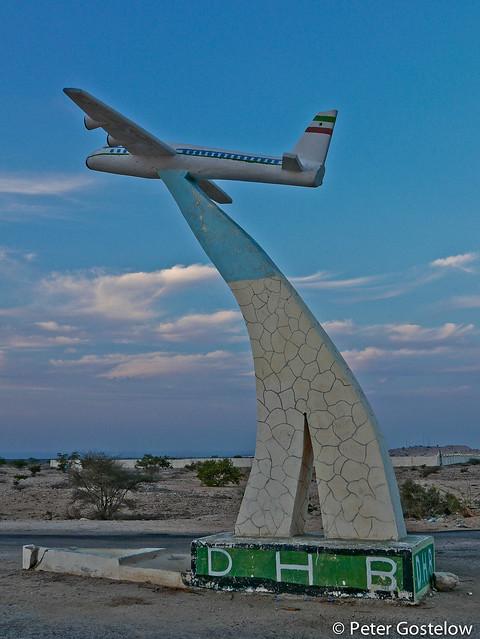 Berbera Airport Entrance