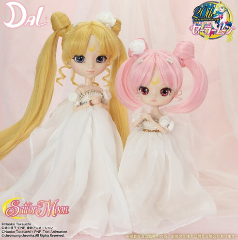 Princess Small Lady & Princess Serenity
