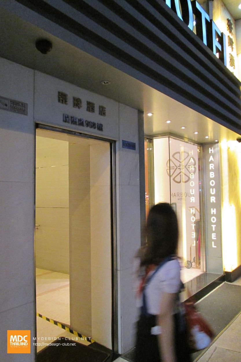 MDC-China-2014-069