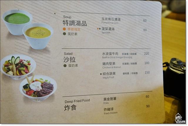 24006137125 d9f0551446 z - 『熱血採訪』 查查路.Zazzazu-文心家樂福內平價輕食義大利料理餐廳,份量大兼具美味誠意十足,創意活潑的設計風格很受歡迎。