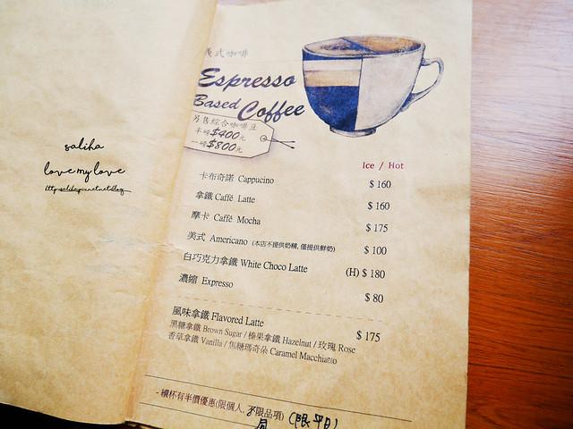 中山站下午茶早午餐推薦光一敘集老房子咖啡 (30)