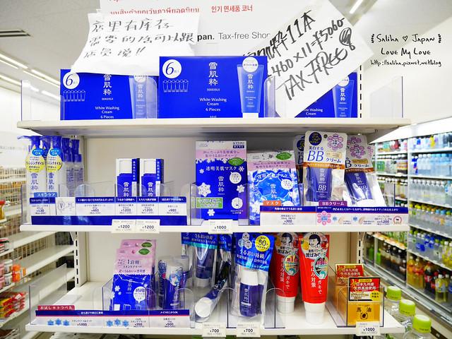 日本必買伴手禮 (1)