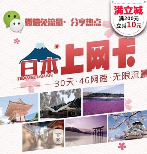 taobao_sim01
