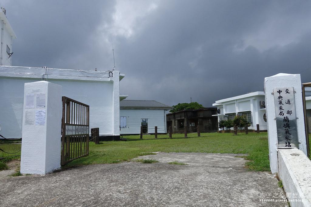 蘭嶼氣象站10
