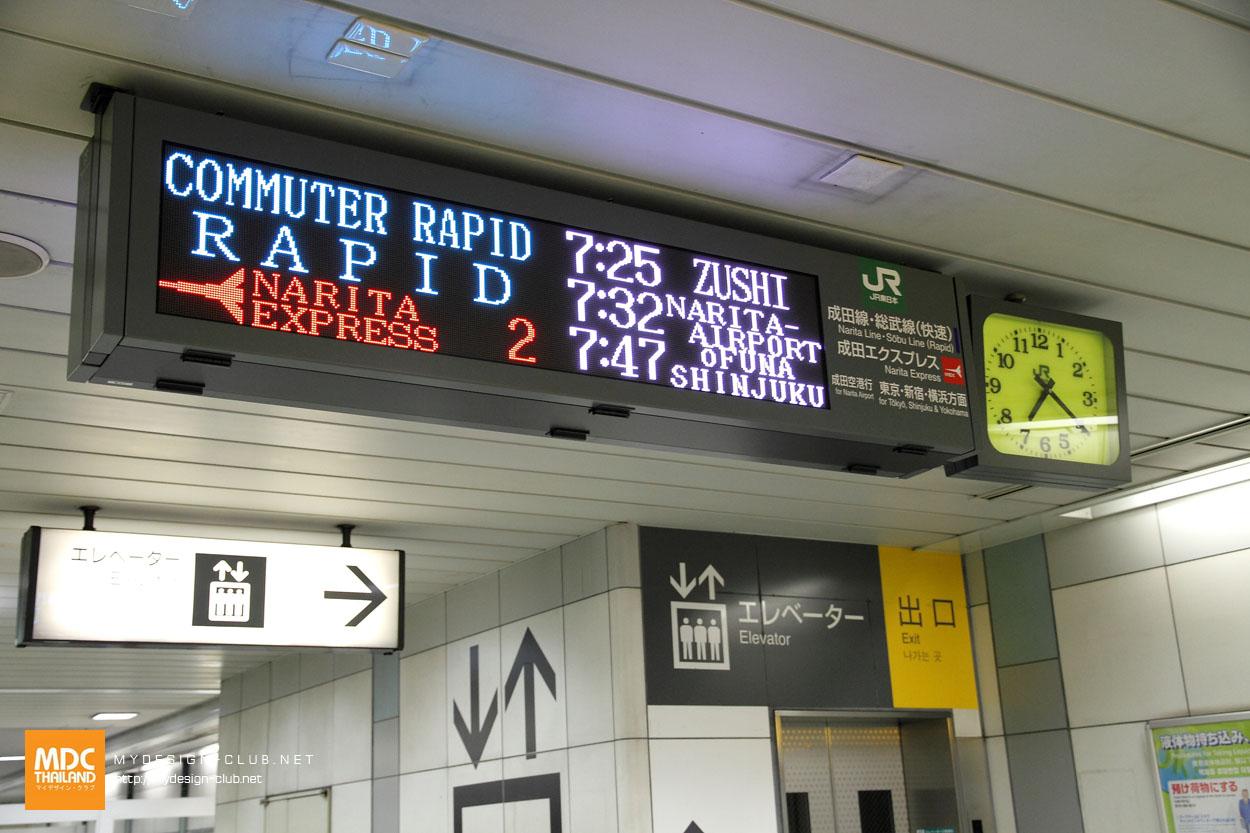 MDC-Japan2015-686