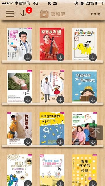 有許多親子天下經典精彩的暢銷書目!@台灣大哥大mybook樂讀館